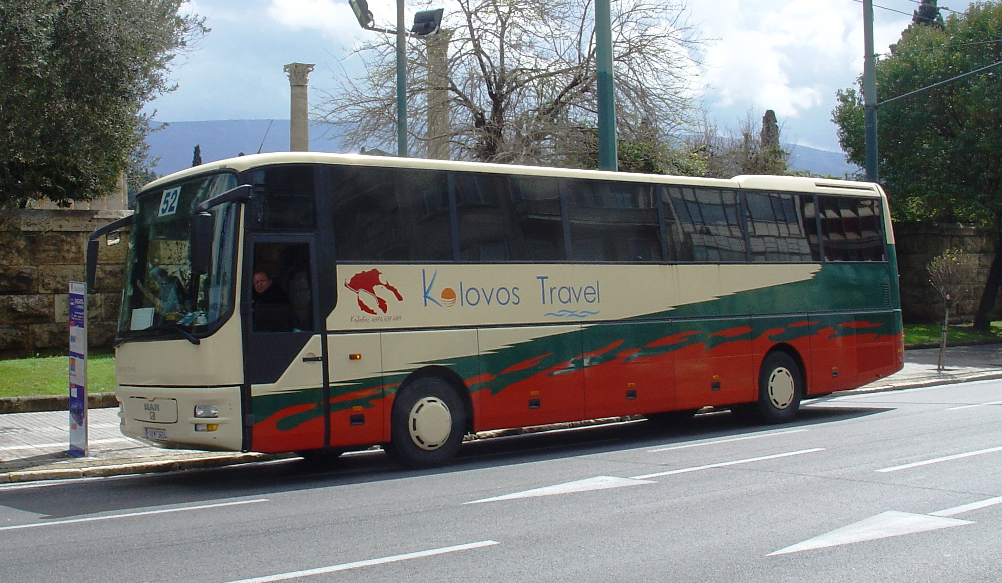 Bus-Hire-Halkidiki-Travel-Agency-Kolovos-Travel-Neos-Marmaras-004